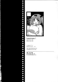 (C83) [Douganebuibui (Aburidashi Zakuro)] Happiness! (Senran Kagura) [Spanish] 21