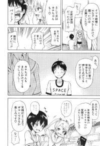 COMIC Mugen Tensei 2015-01 17