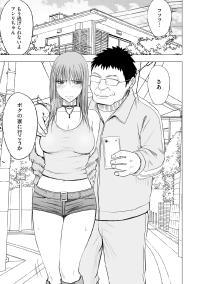 [Crimson] Idol Kyousei ~Smapho de Meirei shita Koto ga Genjitsu ni~ [Kanzen Ban] 2 [Digital] 30