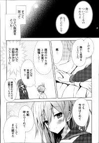 Manga Bangaichi 2014-11 33