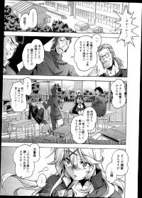 Manga Bangaichi 2013-11 24