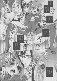 (C83) [Aimaimoko (Saotome Mokono)] 8+2 (Neon Genesis Evangelion) 19
