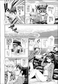 Manga Bangaichi 2014-09 9