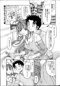 Monthly Vitaman 2014-01 29