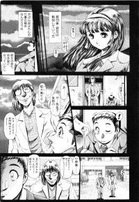 [Chataro] Little My Maid 11