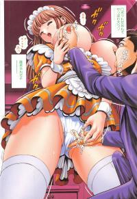 [Chataro] Little My Maid 28